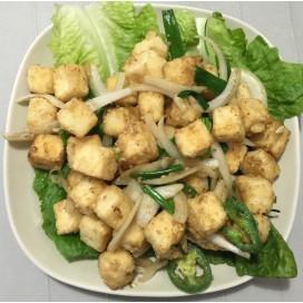 83. Salt And Pepper Fried Tofu