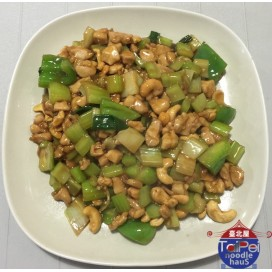 17. Cashew Nut Chicken