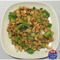 19. Cashew Nut Chicken