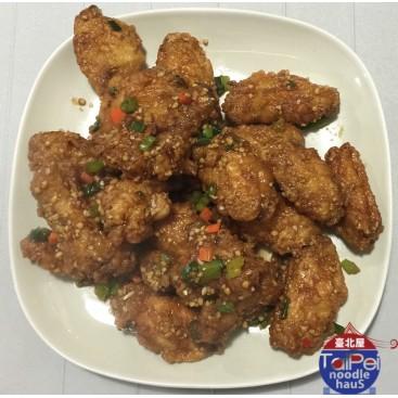 26. Mandarin Fried Chicken Wing