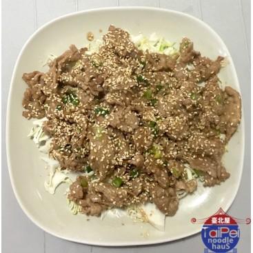 32. Korean Style Beef