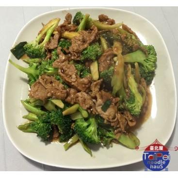 28. Broccoli Beef