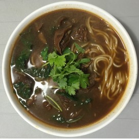 45. Chinese Style Beef Noodle Soup