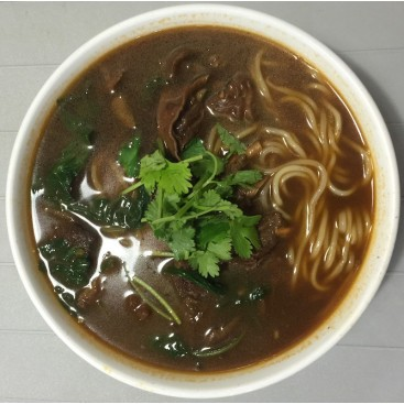 43. Chinese Style Beef Noodle Soup