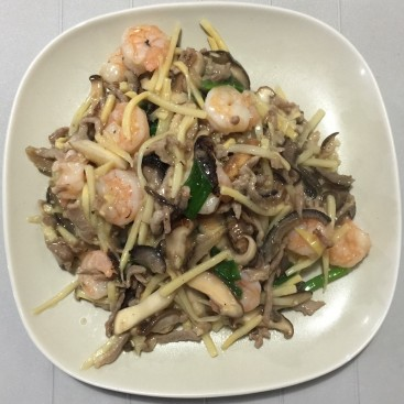 45. Shredded Seafood Meat And Vegetables
