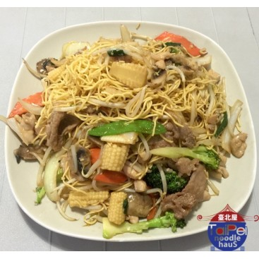 63. House Special Chow Mein