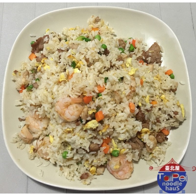 65. House Special Fried Rice - Taipei Noodle Haus