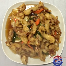 73. Taipei Style Sweet And Sour Pork