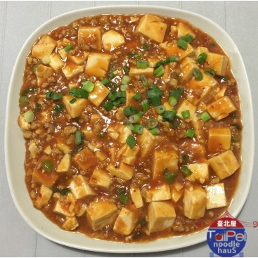 81. Ma Po Tofu With Ground Meat