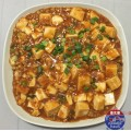 89. Ma Po Tofu With Ground Meat