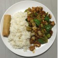 2. Cashew Nut Chicken