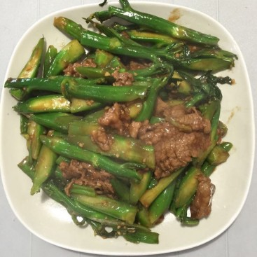 35. Beef With Chinese Broccoli