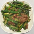 37. Beef With Chinese Broccoli