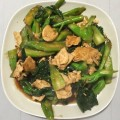 29. Chicken With Chinese Broccoli